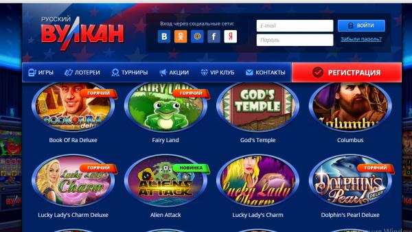 Бонусы на онлайн азартных игровых симуляторах автоматов на игровом портале Vulkan24-Zerkalo