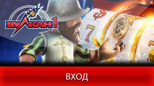 Бонусы на онлайн игровых слотах на сайте онлайн казино Cyberpunc