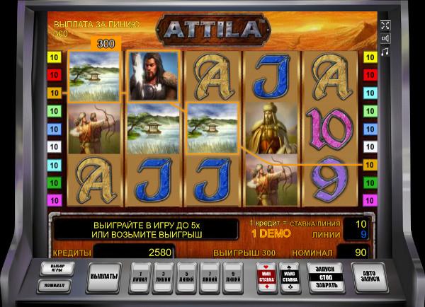 Игровой автомат Attila - в легальное казино Вулкан шанс на успех очень высок