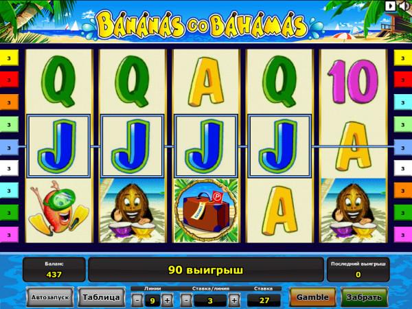 Игровой автомат Bananas go Bahamas - регулярные выигрыши в Вулкан Делюкс казино