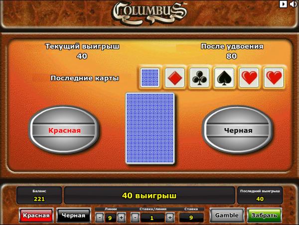 Игровой автомат Columbus - играй в слоты от Новоматик в онлайн казино Вулкан 24