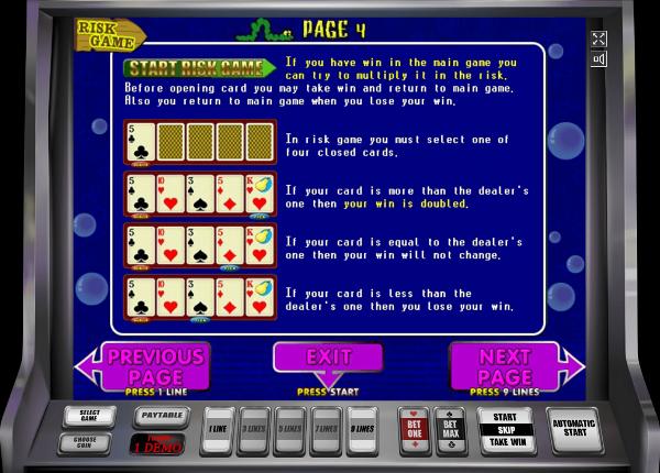Игровой автомат Fruit Cocktail - эксклюзивные промокоды и бонусы казино Вулкан Гранд