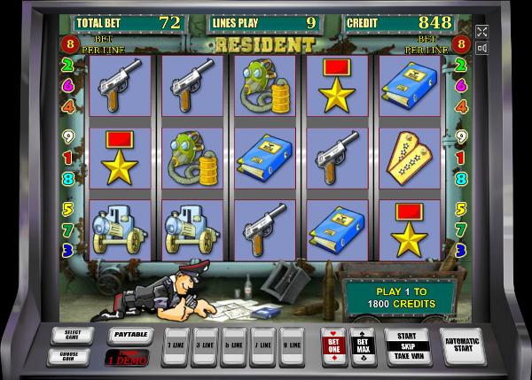 Игровой автомат Resident - играть на деньги в Вулкан Гранд с минимальными рисками