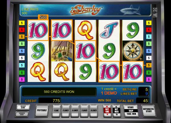 Игровой автомат Sharky - первоклассные слоты на официальный сайт Вулкан Россия