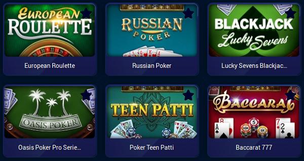 Оптимальные стратегии для игры в зеркало казино Вулкан 24
