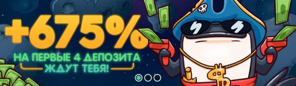 казино орка официальный сайт