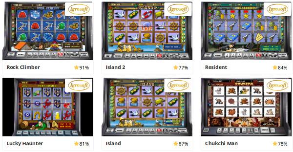 Суперские игровые автоматы от Igrosoft на официальный сайт Вулкан Платинум